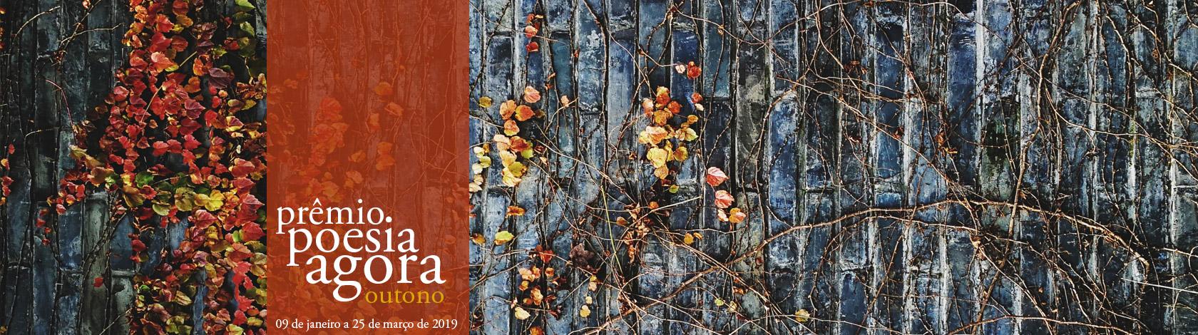 Prêmio Poesia Agora - Outono 2019